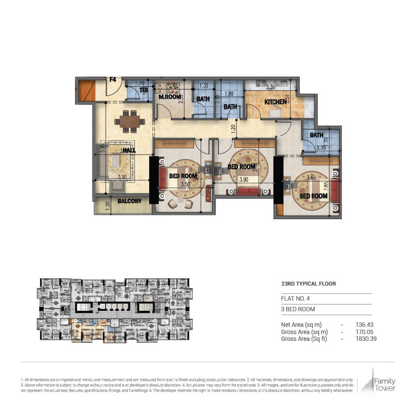 Planning of the apartment 3BR, 1830.39 in Family Tower, Sharjah