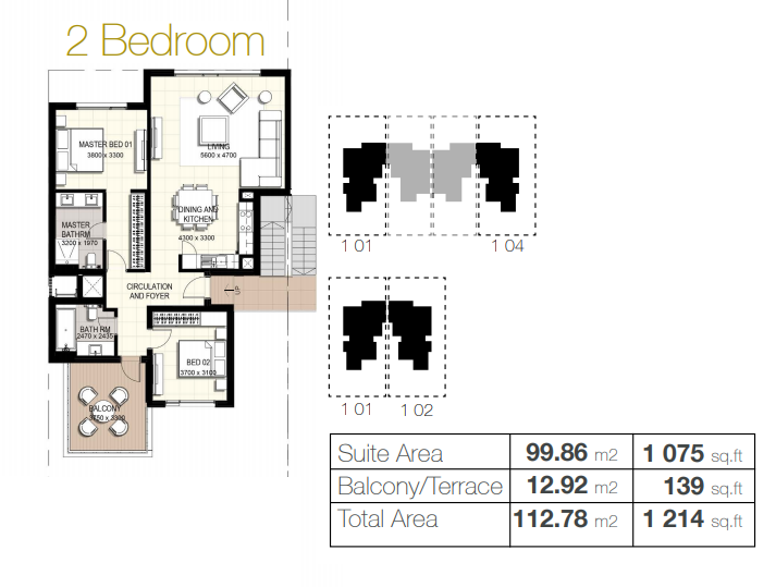 Planning of the apartment 2BR, 1214 in Urbana II Townhomes, Dubai
