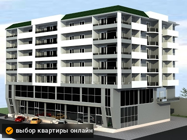 Недвижимость в кутаиси цены летний лагерь в оаэ