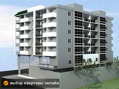 недвижимость в кутаиси цены
