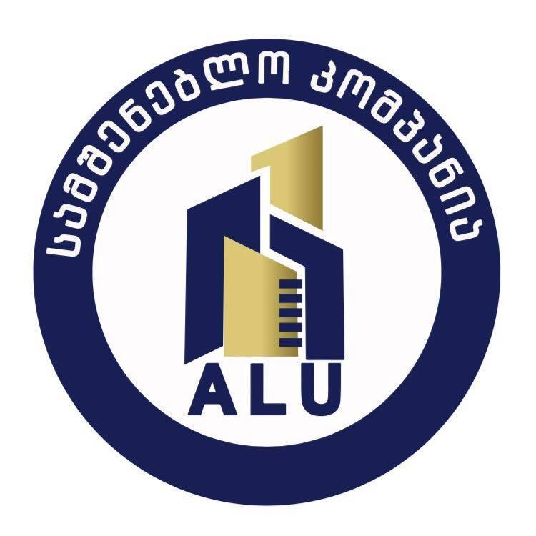 Alu Development