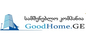 კარგი სახლი