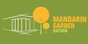 მანდარინის ბაღი ბათუმი