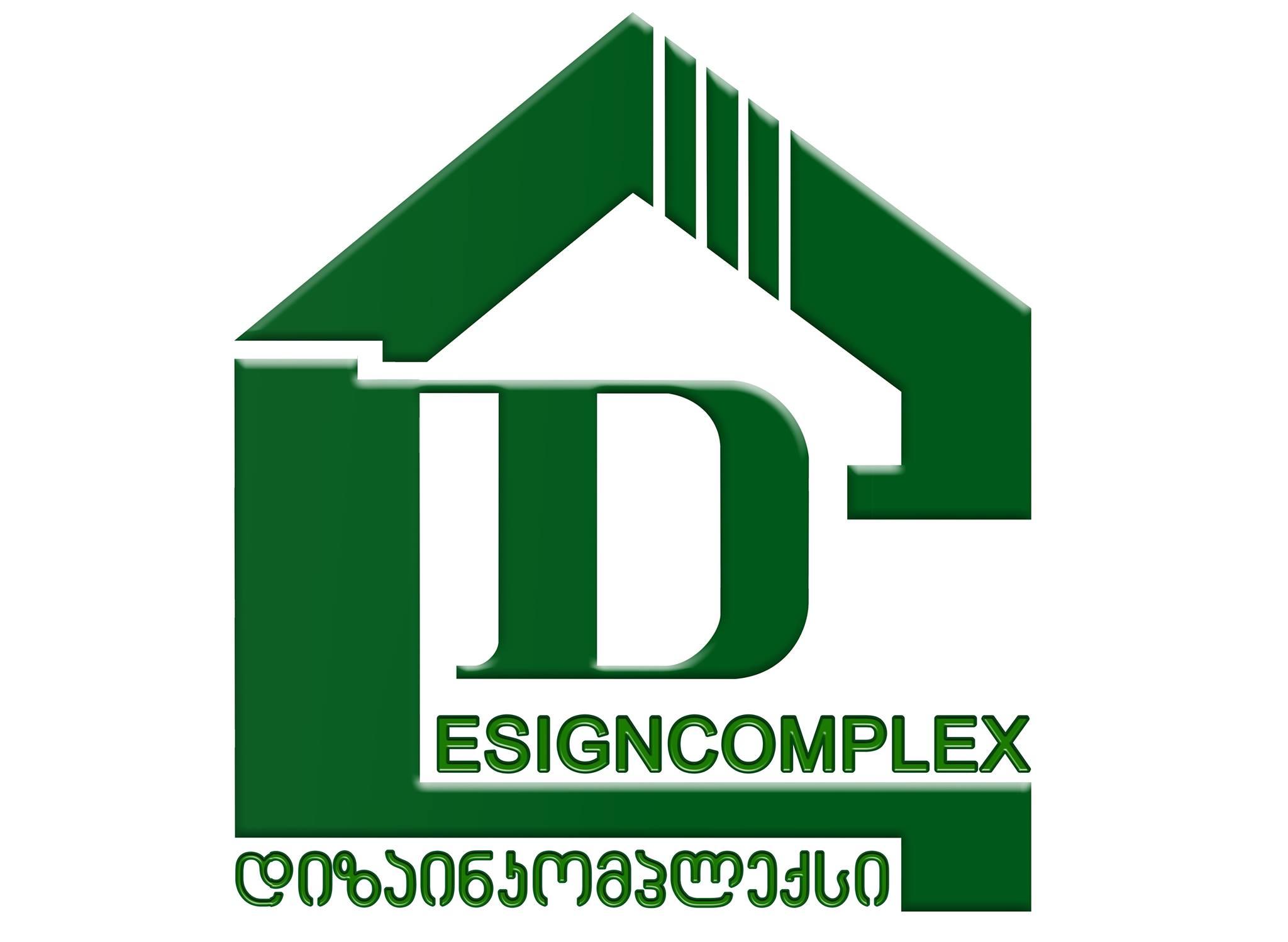 Design Complex