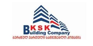 BKSK Building Company