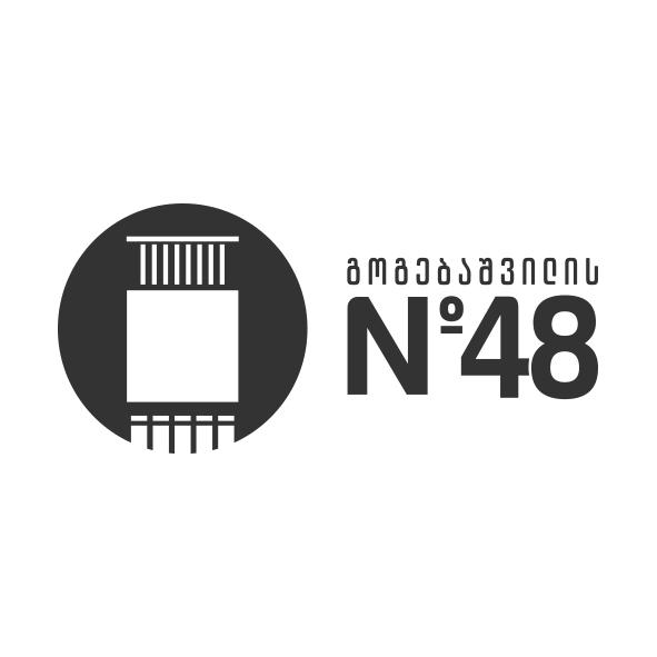Gogebashvili N48