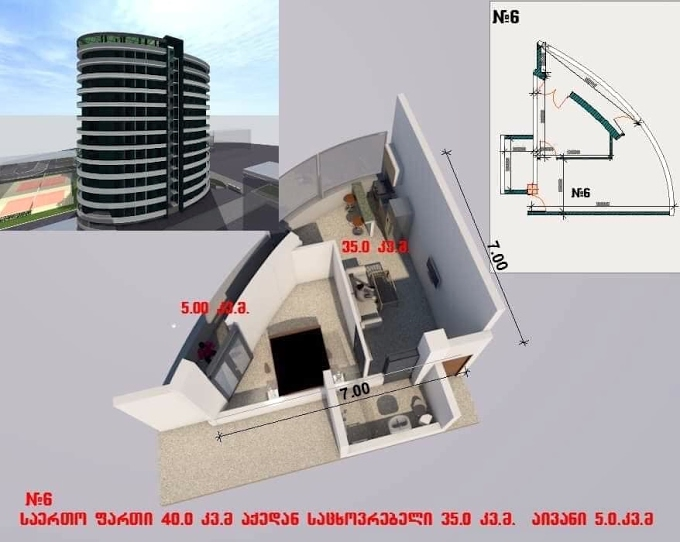Planning of the apartment 1-bedroom apartments, 40 in House on Shartava 4, Rustavi