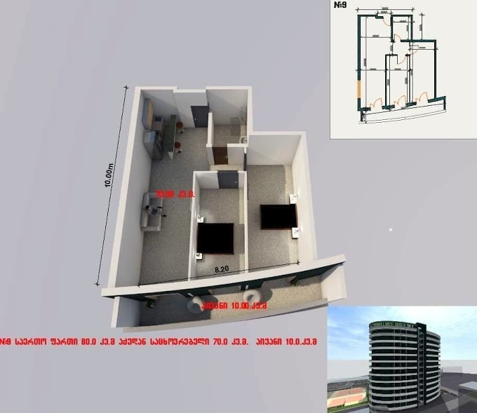 Planning of the apartment 2-bedroom apartments, 80 in House on Shartava 4, Rustavi