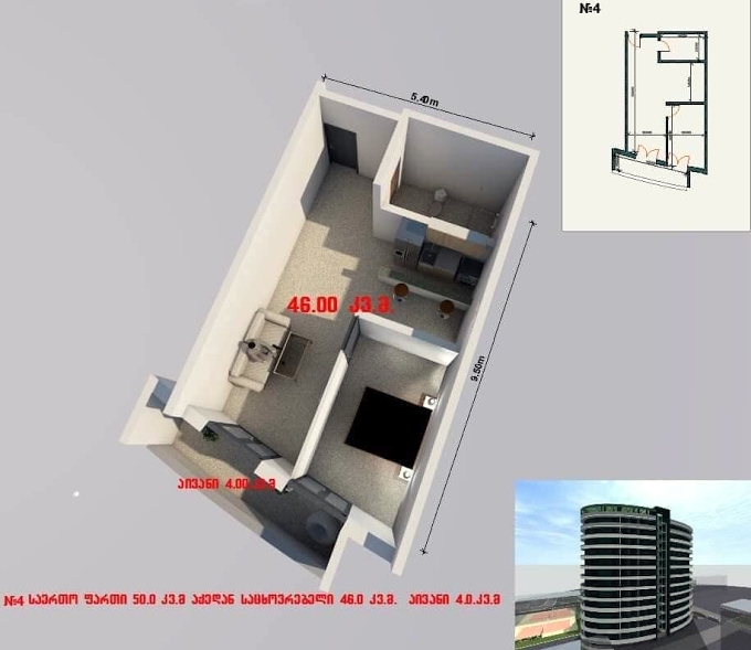 Planning of the apartment 1-bedroom apartments, 46 in House on Shartava 4, Rustavi