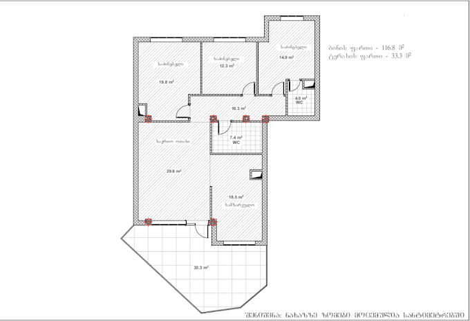 Planning of the apartment 3-bedroom apartments, 150.1 in Viva Zhvania, Tbilisi