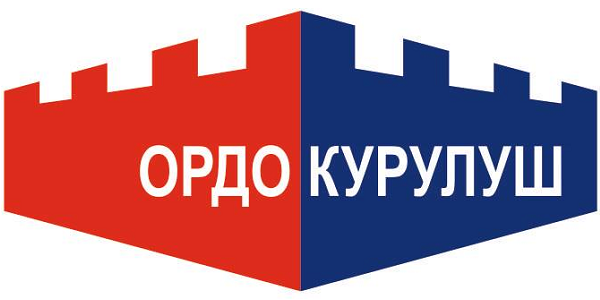 Ордо Курулуш