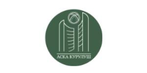 Аска Курулуш