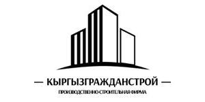 Кыргызгражданстрой
