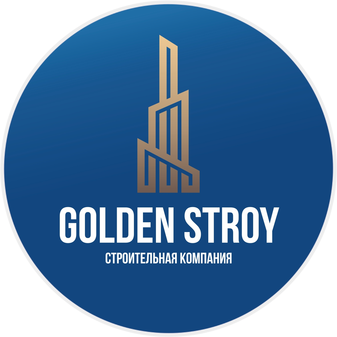 Golden Stroy