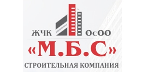 М.Б.С