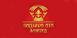 Падыша АТА Лимитед