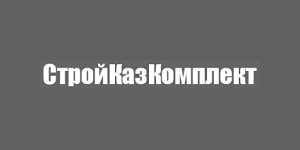 ТОО «Стройказкомплект»