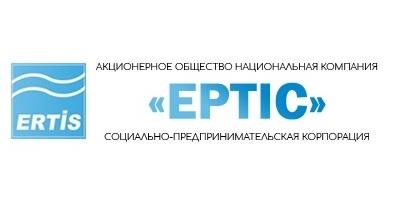 Национальная компания «Социально-предпринимательская корпорация «Ертіс»