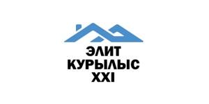 Элит Курылыс ХХІ