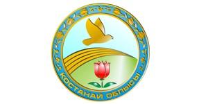 Аппарат акима Костанайской области