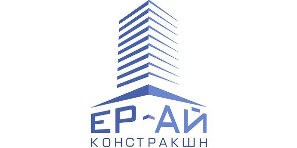 Ер-Ай Констракшн