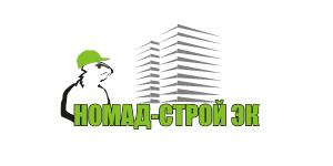 Номад Строй-ЭК