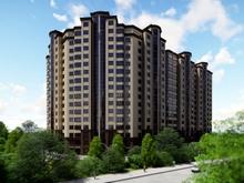 Complex Green Park Home