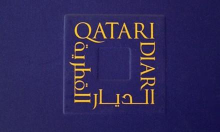 Qatari Diar Real Estate Investment Company