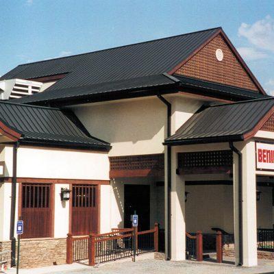 Atlanta, Georgia Restaurant