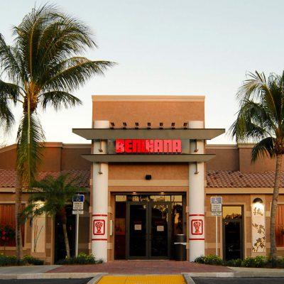 Coral Springs, Florida Restaurant