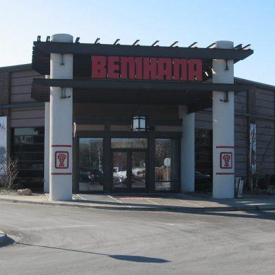 Dearborn, Michigan Restaurant