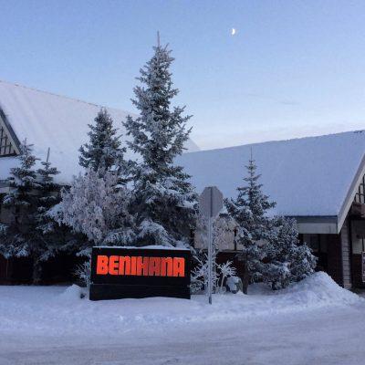 Anchorage, Alaska Restaurant