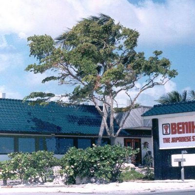 Key West, Florida Restaurant