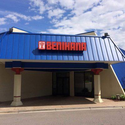 Farmington Hills, Michigan Restaurant