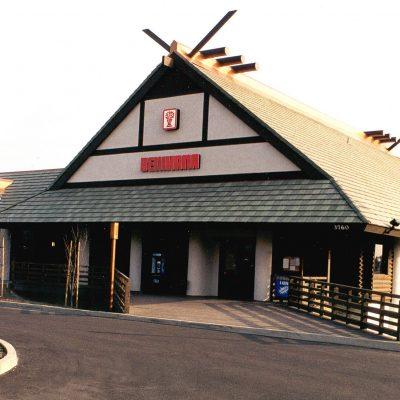 Ontario, California Restaurant