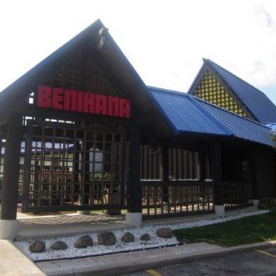 Lombard, Illinois Restaurant