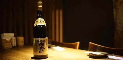 Sake da bere e per cucinare Cucina Giapponese