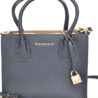 Designer Handbags by Michael Kors, Kipling, Calvin Klein & More, 23 Units, New Condition, Est. Original Retail $2,209, Lithonia, GA