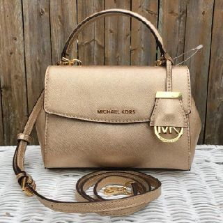 Authentic Designer Handbags & More by Michael Kors, 10 Units, New Condition, Est. Original Retail $2,880, Westford, MA