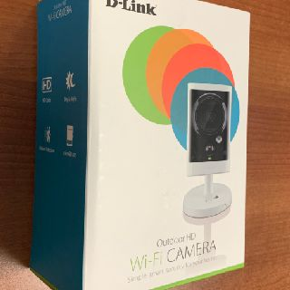 D-Link Outdoor HD WiFi Camera Kits, 2,000 Kits, New Condition, Est. Original Retail $159,980, Williamsville, NY