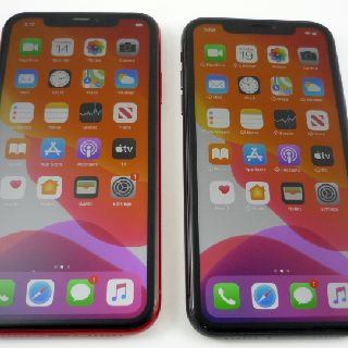 Apple iPhone 11, 64GB & 128GB, 2 Units, Used Condition, B Grade, Est. Original Retail $1,548, Fort Collins, CO, FREE SHIPPING