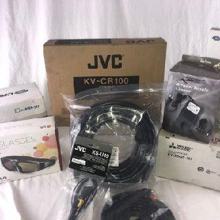 Consumer Electronics from JVC, Yamaha, LG, Creston & More, 113 Units, New Condition, Est. Original Retail $6,445, DeKalb, IL