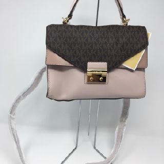 Handbags & Boots Michael Kors, Calvin Klein, DKNY, Baretraps, 16 Units, Customer Returns, Est. Original Retail $2,152, Hyattsville, MD