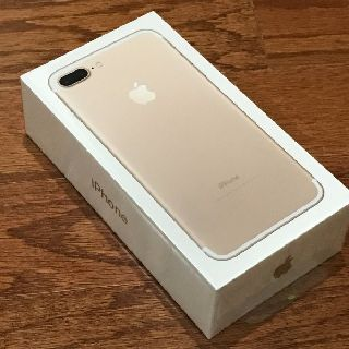 Apple iPhone 7, 128GB, Factory Unlocked, In Box, Gold , 2 Units, Used Condition, A Grade, Est. Original Retail $1,400, Woodside, NY