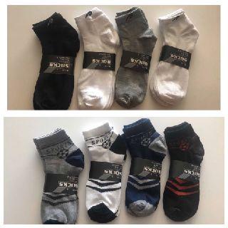 Men's Assorted Comfort Cotton Crew Socks & Mixed Sport Ankle Socks, 500 Pairs, New Condition, Est. Original Retail $2,500, Allentown, PA
