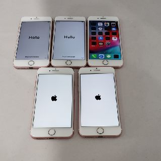 Apple iPhone 7, 32GB, Rose Gold, 5 Units, Used Condition, B Grade, Est. Original Retail $3,250, Farmers Branch, TX