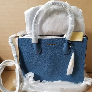 Designer Handbags by Michael Kors, Coach, Brahmin & More, 50 Units, Shelf Pulls, Est. Original Retail $4,249, Gaithersburg, MD, FREE SHIPPING