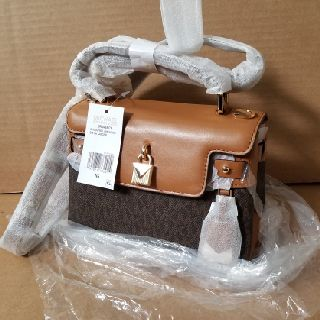 Designer Handbags & Accessories by Michael Kors & More, 50 Units, Shelf Pulls, Est. Original Retail $3,873, Gaithersburg, MD, FREE SHIPPING