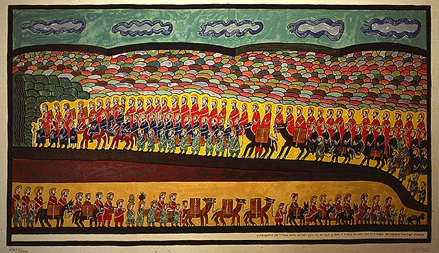 יציאת מצרים, ציור מאת שלום מצפת, ישראל, 1950 בקירוב | מאגרי מידע ...