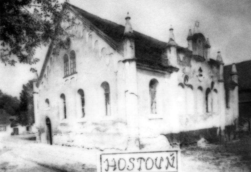 הוסטואון